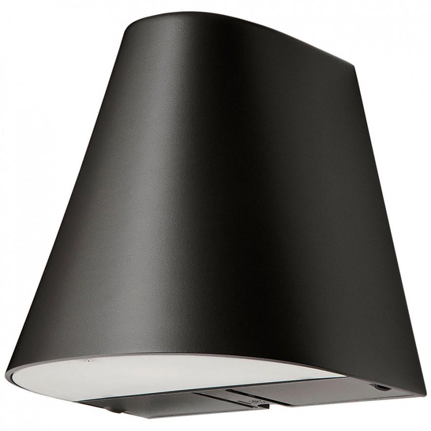 SG lighting LED Spike zwart12,5W 230V 614911